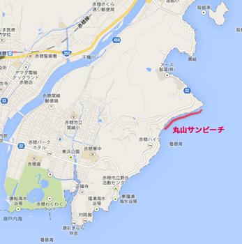 丸山サンビーチ.jpg