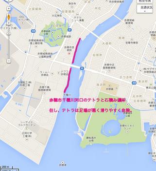 千種川.jpg