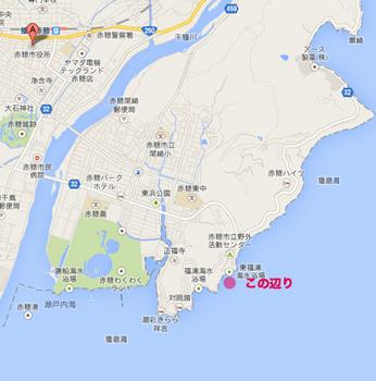 大塚海岸.jpg