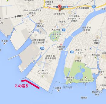 赤穂港.jpg